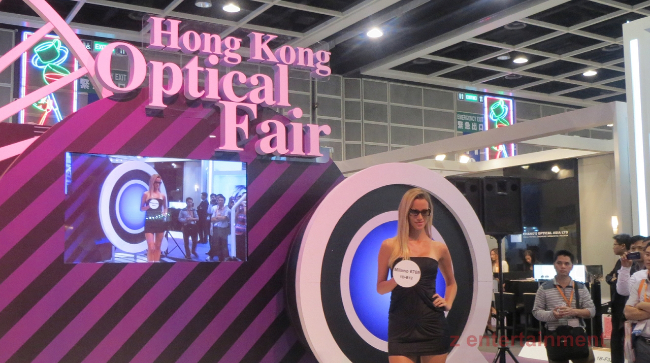 HK-Trade-and-Development-Council-Optical-Fair-2012