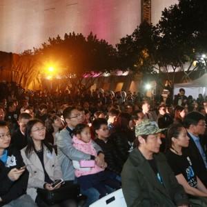 Event Photo